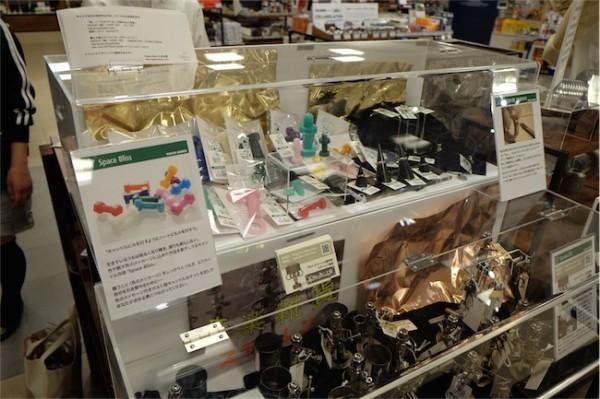 ボルトキャンドル(東急ハンズ横浜店)