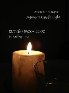 Agumos candle night