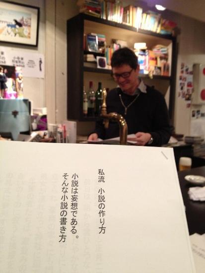 松宮さん小説講座