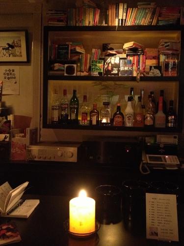 キャンドルナイトin文壇Bar