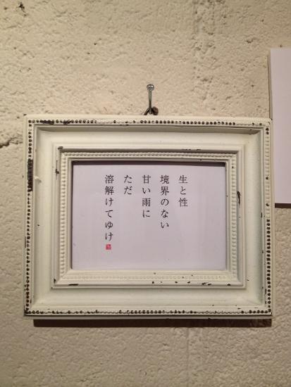甘雨さん戯展